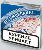 Belomorkanal Export
