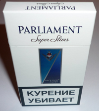 Parliament Super Slim